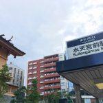 水天宮(東京)|東京都のパワースポット