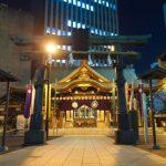 金比羅宮(東京)|東京都のパワースポット