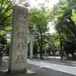 大國魂神社|東京都のパワースポット