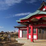 箱根元宮|神奈川県のパワースポット