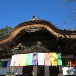 深大寺|東京都のパワースポット