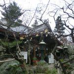 愛宕神社(東京)|東京都のパワースポット