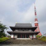 増上寺増上寺|東京都のパワースポット