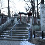 待乳山聖天|東京都のパワースポット