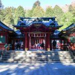 箱根神社|神奈川県のパワースポット