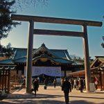 靖國神社|東京都のパワースポット