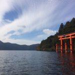 九頭龍神社(箱根)|神奈川県のパワースポット