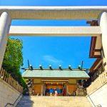 芝大神宮|東京都のパワースポット