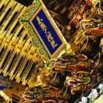 日光東照宮|栃木県のパワースポット