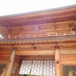 大山祗神社|愛媛県のパワースポット