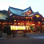 西宮神社|兵庫県のパワースポット