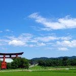 出羽三山神社(三神合祭殿)|山形県のパワースポット