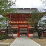八坂神社|京都府のパワースポット