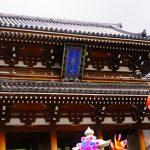 恐山|青森県のパワースポット