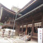 吉備津神社|岡山県のパワースポット