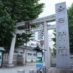 今戸神社|東京都のパワースポット