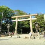 鹿島神宮|茨城県のパワースポット