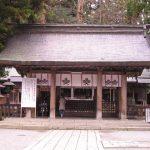 諏訪大社本宮|長野県のパワースポット