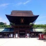 筥崎宮|福岡県のパワースポット