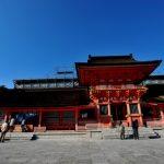 宇佐神宮|大分県のパワースポット