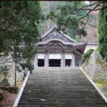 大神山神社|鳥取県のパワースポット