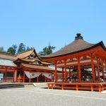 南宮大社|岐阜県のパワースポット