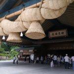 出雲大社|島根県のパワースポット