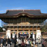 成田山新勝寺|千葉県のパワースポット