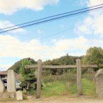 早池峰山|岩手県のパワースポット