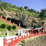 鵜戸神宮|宮崎県のパワースポット