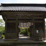 皆神山|長野県のパワースポット