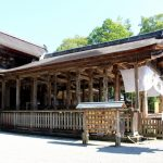 土佐神社|高知県のパワースポット