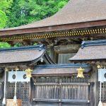熊野本宮大社|和歌山県のパワースポット