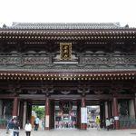 川崎大師(平間寺)|神奈川県のパワースポット