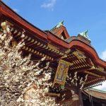 北野天満宮|京都府のパワースポット
