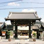 大阪天満宮|大阪府のパワースポット