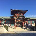 防府天満宮|山口県のパワースポット