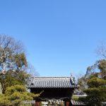 田村神社|香川県のパワースポット