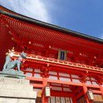 伏見稲荷大社|京都府のパワースポット