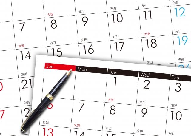 太陽カレンダーシミュレータ再現館で縄文人の暦を再現