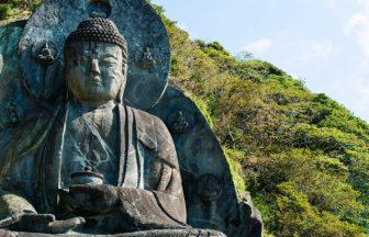 鋸山日本寺|千葉県のパワースポット/神社|パワースポット検索/神社検索。