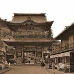 西方寺|宮城県のパワースポット
