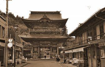 西方寺|宮城県のパワースポット/神社|パワースポット検索/神社検索。