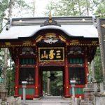 三峯神社|埼玉県のパワースポット