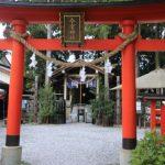 秩父今宮神社|埼玉県のパワースポット