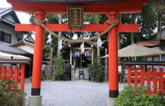 秩父今宮神社|埼玉県のパワースポット|パワースポット検索。