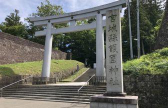 青葉神社|宮城県のパワースポット/神社|パワースポット検索/神社検索。