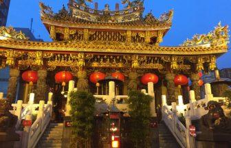関帝廟|神奈川県のパワースポット|パワースポット検索。