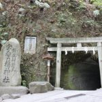 銭洗弁財天宇賀福神社|神奈川県のパワースポット