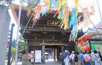 高幡不動尊|東京都のパワースポット/神社|パワースポット検索/神社検索。